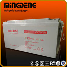 Hot selling 150amp 12volts battery powered water heater battery