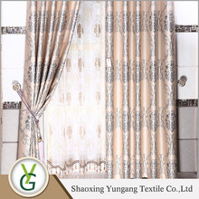 High quality Creative style Classical window curtain
