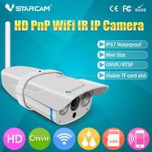 Starcam 1.0Megapixel CMOS Household Cube model IP Camera