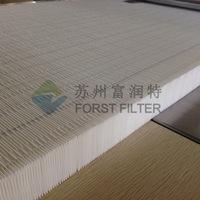 FORST 260g Aluminum Coating Non-woven Filter Paper Media