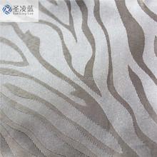 hotel room curtain 2015new luxury curtain embroidery logo brand weave figure italy silk tie curtain