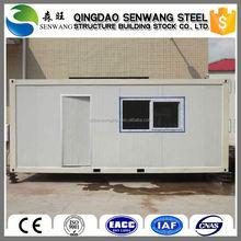 rainproof light building/prefab container house