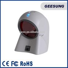 Reatiler/supermarket/pos use Honeywell Hands free Omnidirectional Laser Scanner (MS7120)