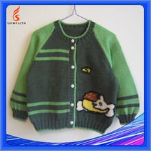 OEM Service, Cardigan, Handwork Hand Knit Baby Boy Sweater Manufacturers In Ludhiana