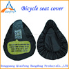 promotional gifts 2015 bike saddle cover bicycle saddle cover