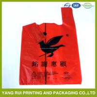 Good quality plastic gift bag shopping Plastic t-shirt bag for supermarket