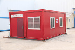 wc effect water environmental movable office container
