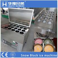 HY-15 15pcs shaved snow block ice making machine taiwanese snow ice dessert machine