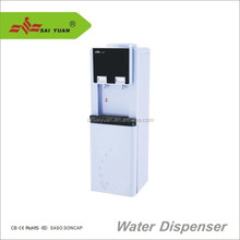 39 inch Korea Bottled Hot Cold Electric Water Cooler Dispenser Dispensador 5 Gallon Faucet