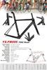 2015 YISHUNBIKE Wholesale carbon road bicycle frame 700c BB86 V- brake road bike frame Chinese FM095-V