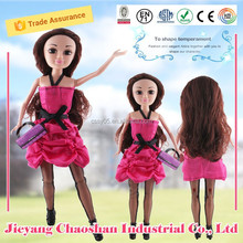 Hot Seliing Baby Toys Baby Dolls Toys Wholesale