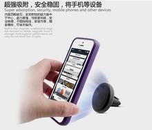 Mini 360 Degree Rotation Mobile Phone Holder Car Air Vent Phone Holder Car Mobile Holder