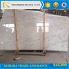 hot sale italian white marble bianco carrara slabs for wholesale
