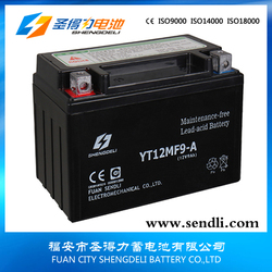 9ah 12v battery agm for yinxiang motorcycle in china