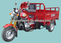 2014 new tricycle,popular three wheel motorcycle for sale