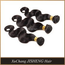 Best Price 100 % Virgin Machine Weft Peerless Peruvian Hair Weft