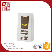 BV audited factory! take away fast for fried food food paper bag