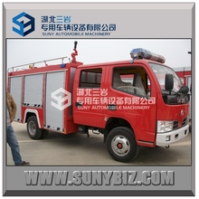 2015 new condition dongfeng mini 3000L water tank fire extinguisher truck