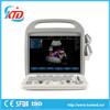Brand New 15 inch LCD monitor digital color doppler ultrasound machine medical price list