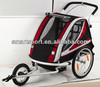 2015 baby stroller for twins