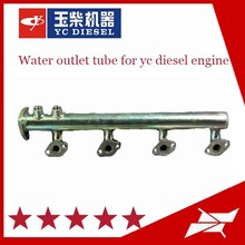 engine cooling system water outlet tube of auto parts