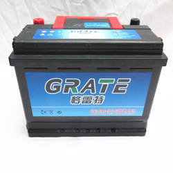 Shenzhen good quality 12V 60Ah MF battery car battery 12V lead acid battery