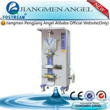 Jiangmen Angel drinking pure water sachet packing machine