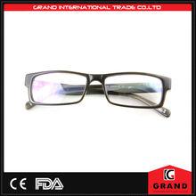 changeable temple eyeglasses frame
