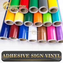 Self Adhesive Vinyl,Color PVC Vinyl,Color Vinyl Sticker,Advertising Material