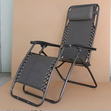 Luxury Outdoor Folding Recliner Chair