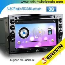 """Erisin ES7691M 7"""" All in One 2 Din Car DVD GPS 3G Radio"""