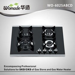 energy saving gas stove spare parts