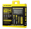 Nitecore D4 digital LCD Battery charger the best intelligent 18650 26650 rechargeable battery charger