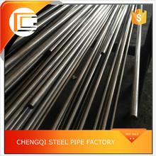 Random length EN E235 good brightness seamless precision steel pipe