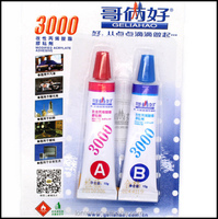 Genuine brothers good AB glue 20 g high-strength metal glue epoxy glue 302 all-purpose adhesive water