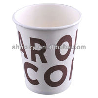 China HuangShan MinZhou Industry paper cup picture