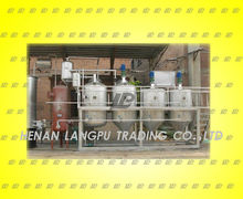 small scale vegetable oil refinery edible oil refinery