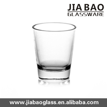 2oz Shot Glass & Spirit glass for drinking,Vodka Glass, Custom Glassware (GB070402H-1)