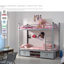 Hot sale bedroom furniture metal bed storage bed examination bed