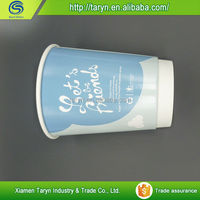 12oz,16oz,8oz hips lid cup for coffee drinking paper cup