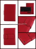 8' V3.0 wireless bluetooth keyboard leather cover for ipad case with keyboard