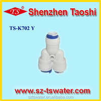 """water filter quick connector K702 quick connector Y joint quick connect water fittings 1/4""""x1/4""""x1/4"""""""