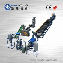 GOLD SUPPLIER For plastic recycling granulator/pellet granulator/asphalt granulator
