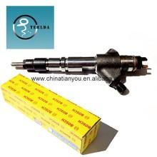 BOSCH Original common rail fuel injector 0445120290