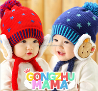 Custom Fashion Knitted Winter Beanie Hat For Children Cheap Winter Beanie Hat Wholesale