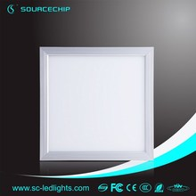odm office best price 10w panel lamp 300*300 led light