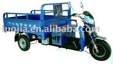 150cc 200cc Cargo Tricycle Land Force 1 Three Wheel Motorcycle three wheel motorcycle