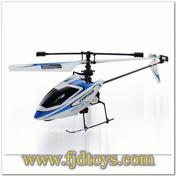 v911ヘリコプターsh