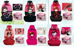 seat cover for auto/seat covers/Waterproof hammock /Washable and Foldable car dog cover/cartoon car seat covers