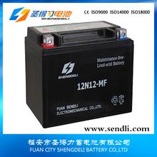 Big Capacity 12V 12Ah Maintenance Free Sla Battery For 250cc Motorcycle